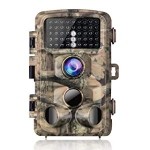 "Hot New Security and Surveillance Deals $69.99 Campark Trail Camera-Waterproof 14MP 1080P Game Hunting Scouting Cam with 3 Infrared Sensors for Wildlife Monitoring with 120°Detecting Range Motion Activated Night Vision 2.4"" LCD 42pcs IR LEDs"